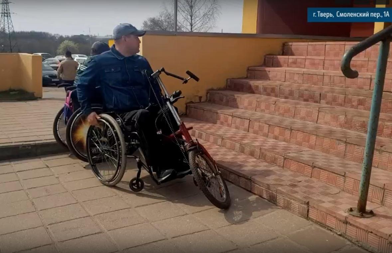 В Твери инвалиды пожаловались на недоступную среду в отделении Пенсионного фонда - новости Афанасий