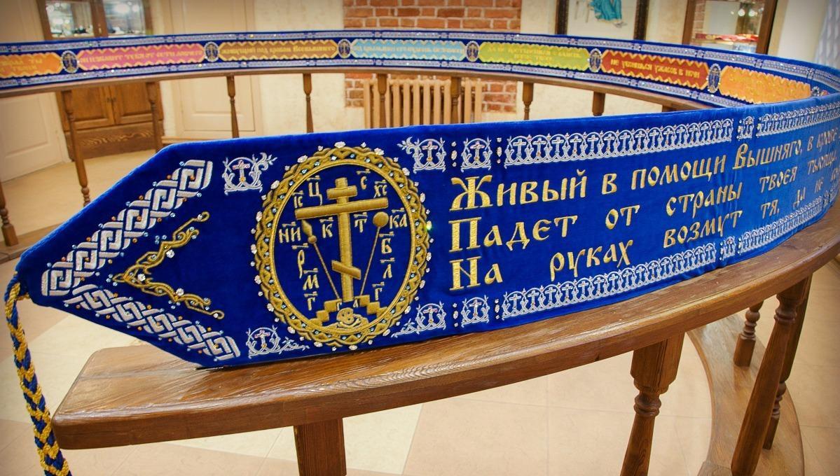 Москвичи смогут увидеть уникальный пояс из Тверской области