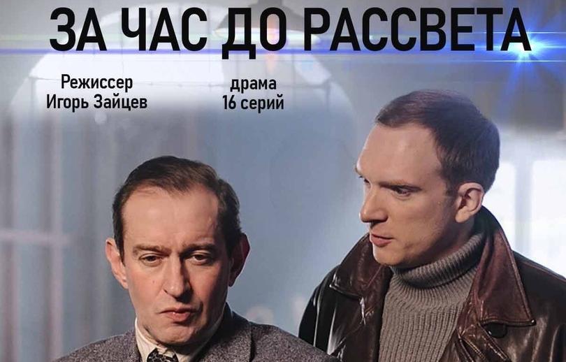 Жителей Твери приглашают на съемки фильма с Константином Хабенским - новости Афанасий