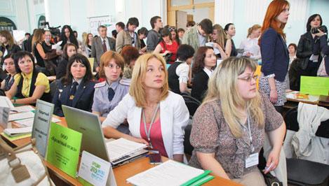 Тверской молодежи помогут определиться с выбором будущей профессии