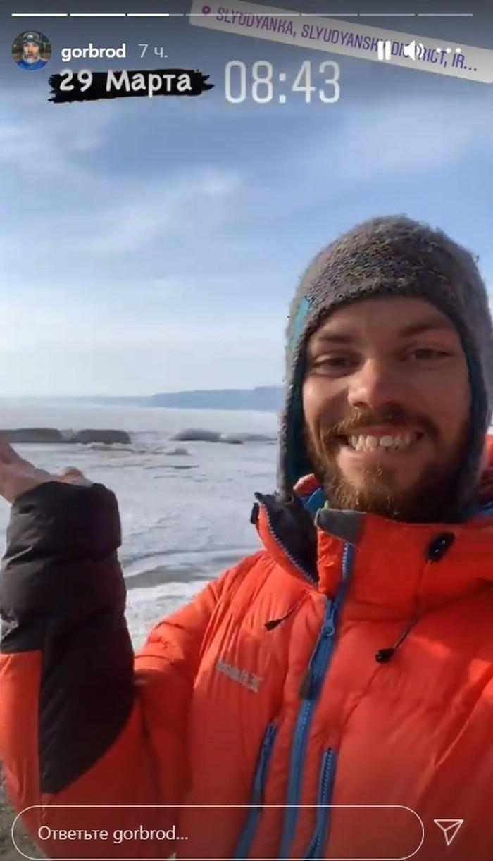 Тверской путешественник Иракли Удзилаури первым в мире пересек Байкал на трековом велосипеде