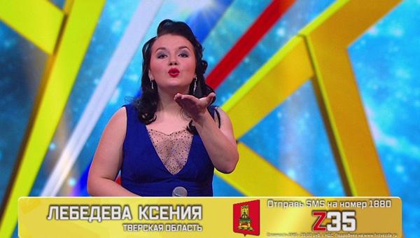 Ксения Лебедева борется за выход в финал всероссийского конкурса вокалистов