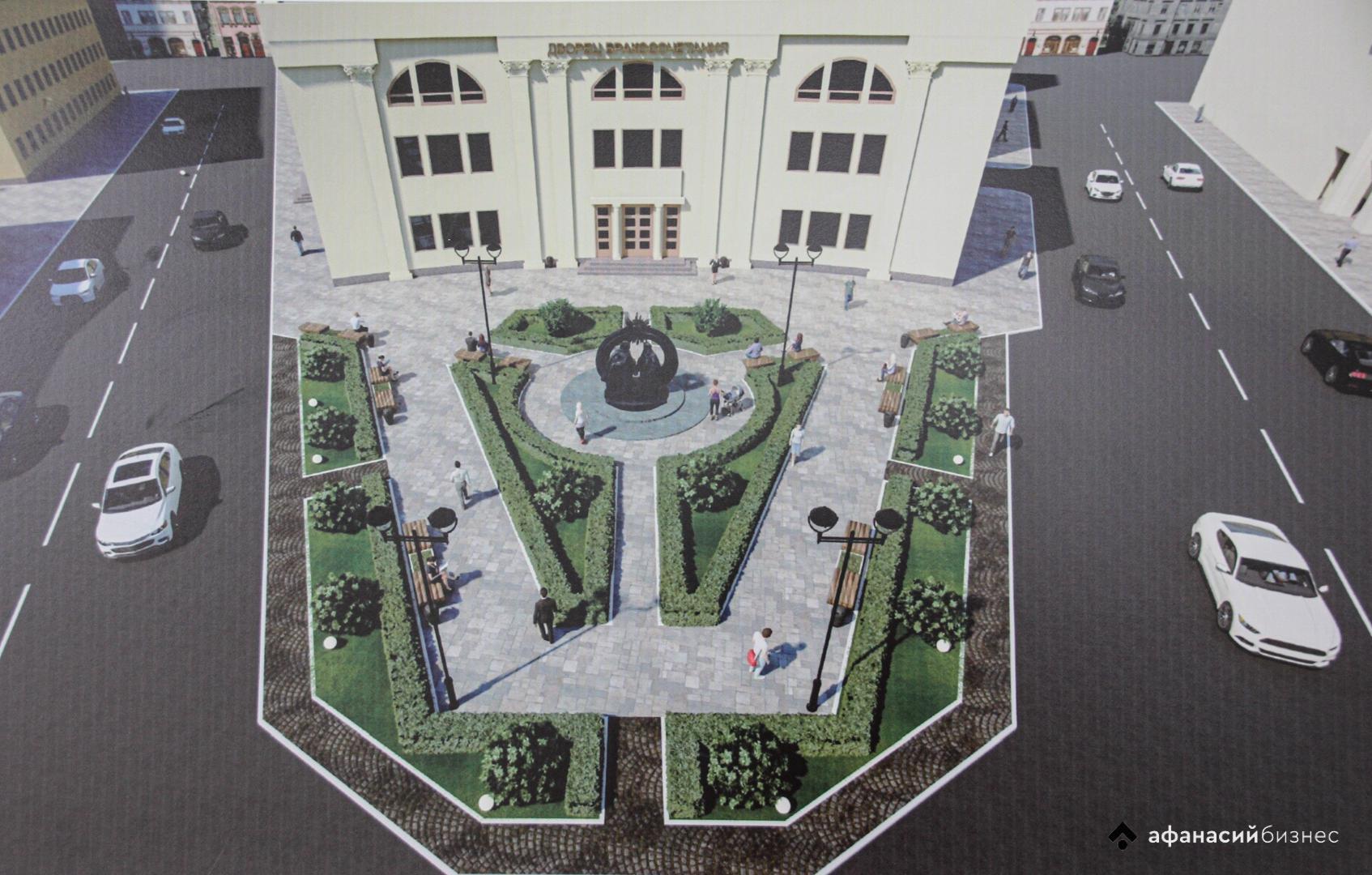 В Твери у Дворца бракосочетания тротуары покроют гранитной плиткой - новости Афанасий