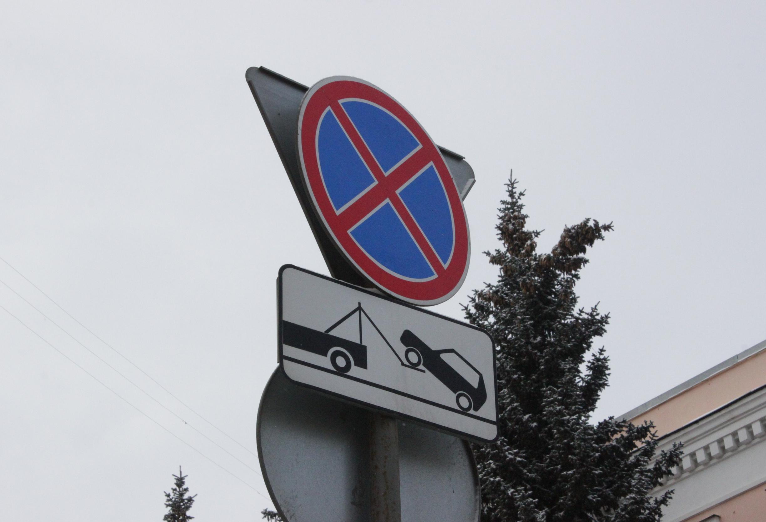 Запрет на парковку и проезд по участку улицы Рыбацкой в Твери продлили до конца марта - новости Афанасий