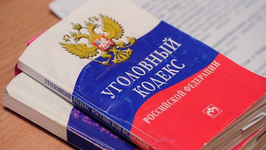 Жителя Тверской области будут судить за грабеж и пьянство за рулем  - новости Афанасий