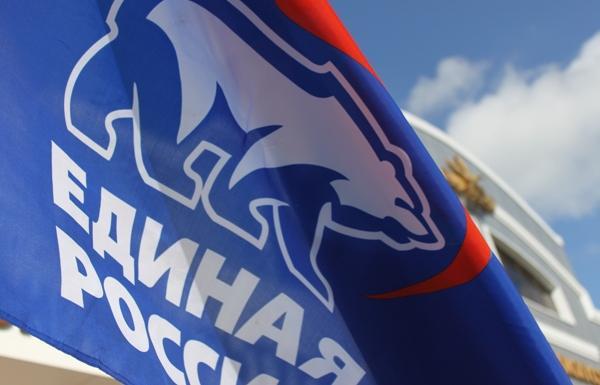 «Единая Россия» получила 206 из 260 мандатов на выборах в Тверской области - новости Афанасий