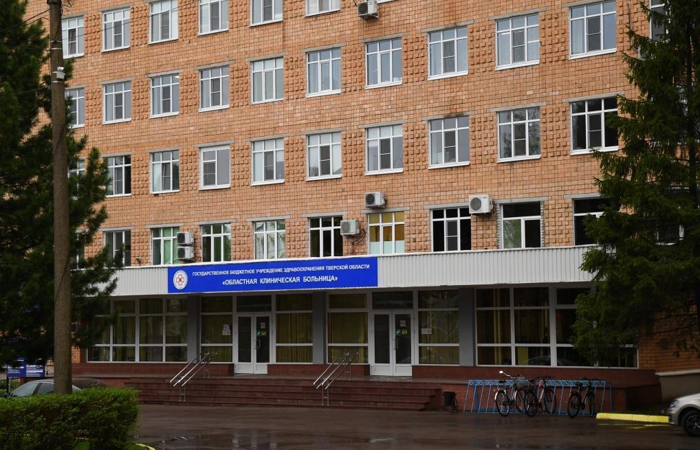 В Тверской областной больнице проводятся клинические испытания первого российского препарата для лечения коронавируса - новости Афанасий