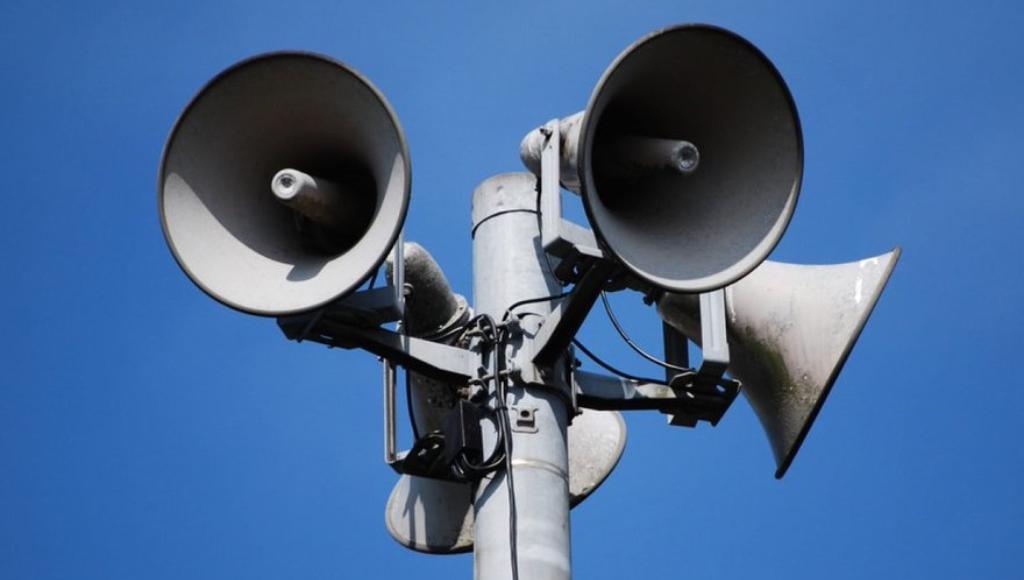 В Тверской области пройдет техническая проверка систем оповещения - новости Афанасий