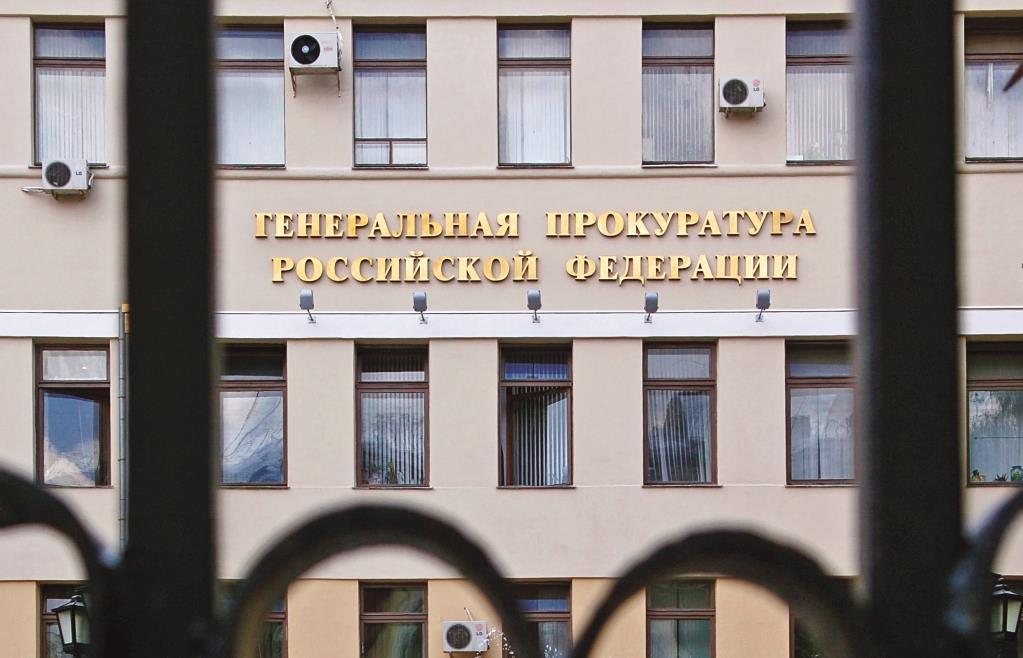 Германия выдала России обвиняемого в педофилии жителя Тверской области  - новости Афанасий