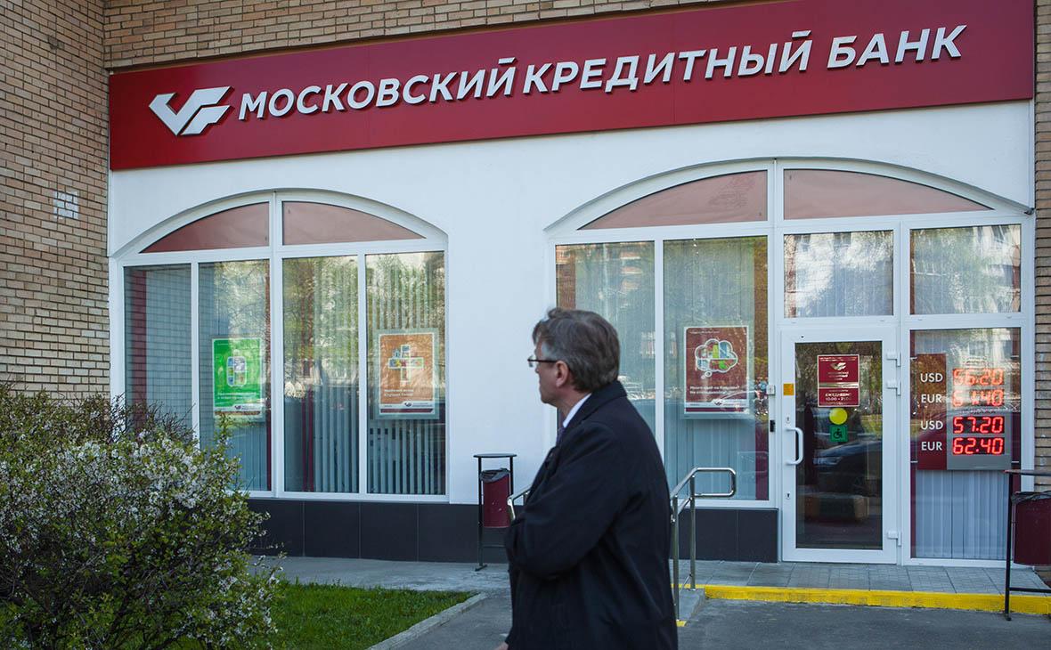 МКБ выступил организатором выпуска вечных облигаций РЖД на 33 млрд рублей - новости Афанасий