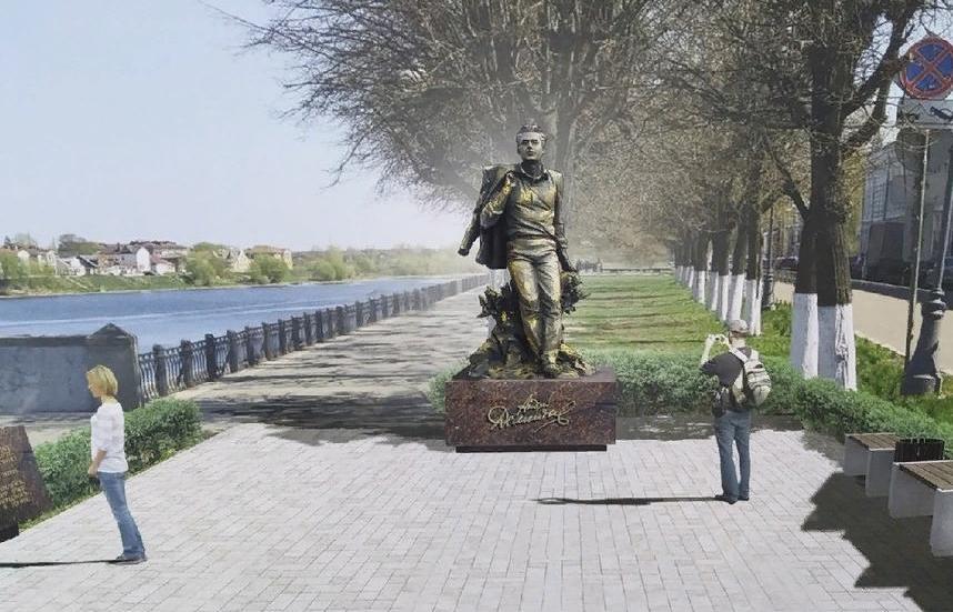 Весной в Твери начнeтся благоустройство территории для памятника Андрею Дементьеву - новости Афанасий