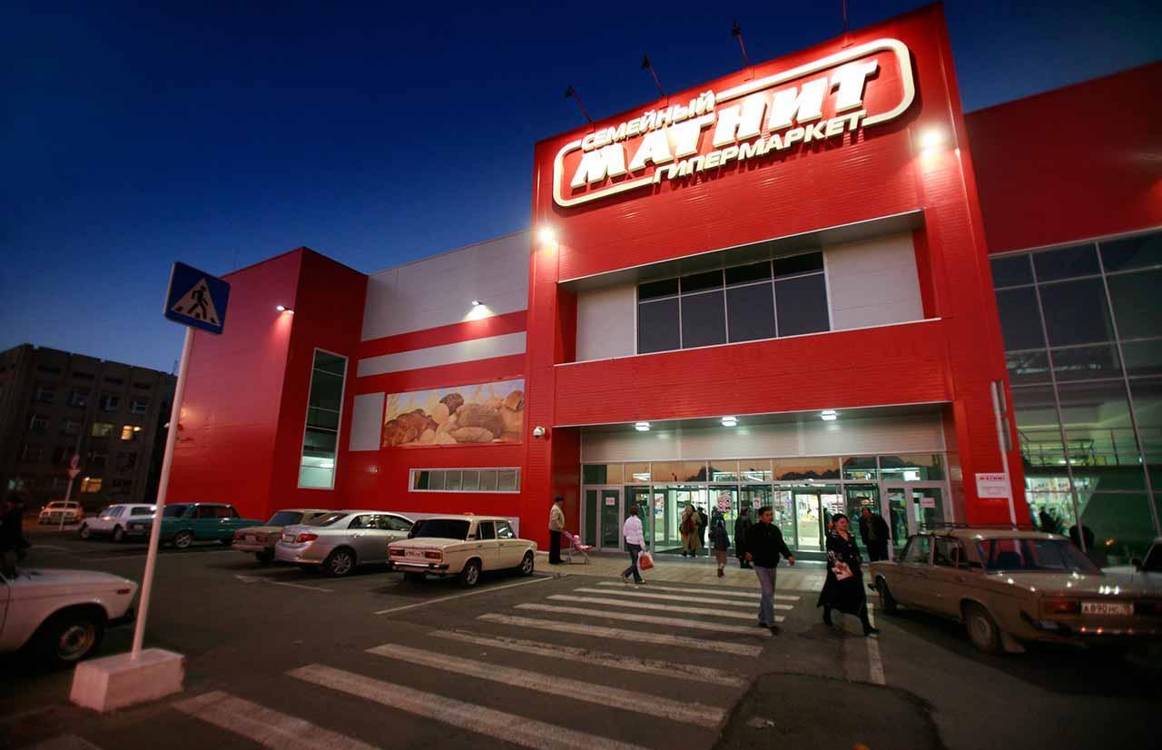 ВТБ запустил масштабный проект по самоинкассации для сети магазинов «Магнит» - новости Афанасий