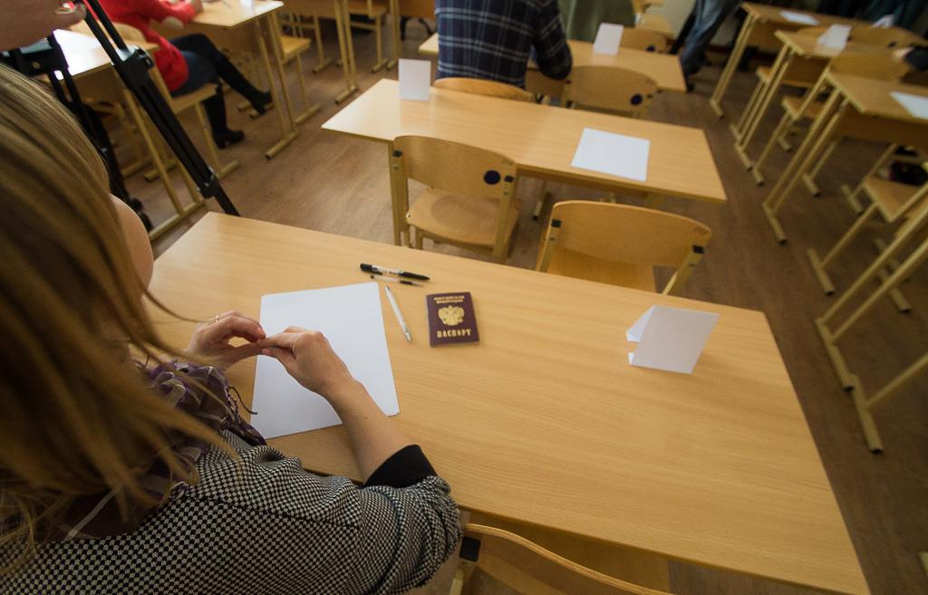 Первые результаты ЕГЭ в Тверской области станут известны 17 июля - новости Афанасий