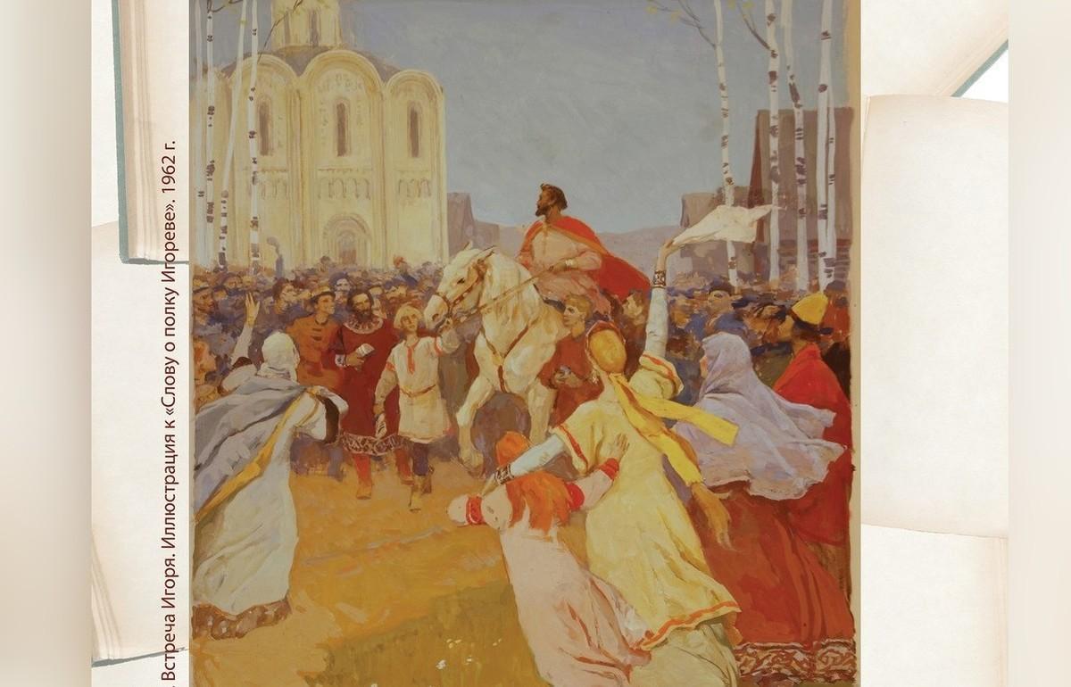 Выставка книжных иллюстраций Владимира Серова открылась в музее под Тверью