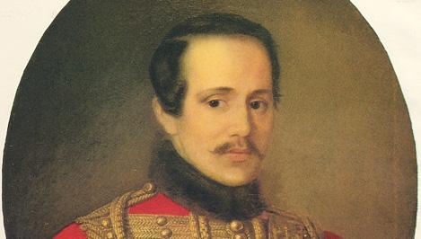 В Твери открывается выставка, посвященная 200-летию со дня рождения Михаила Лермонтова