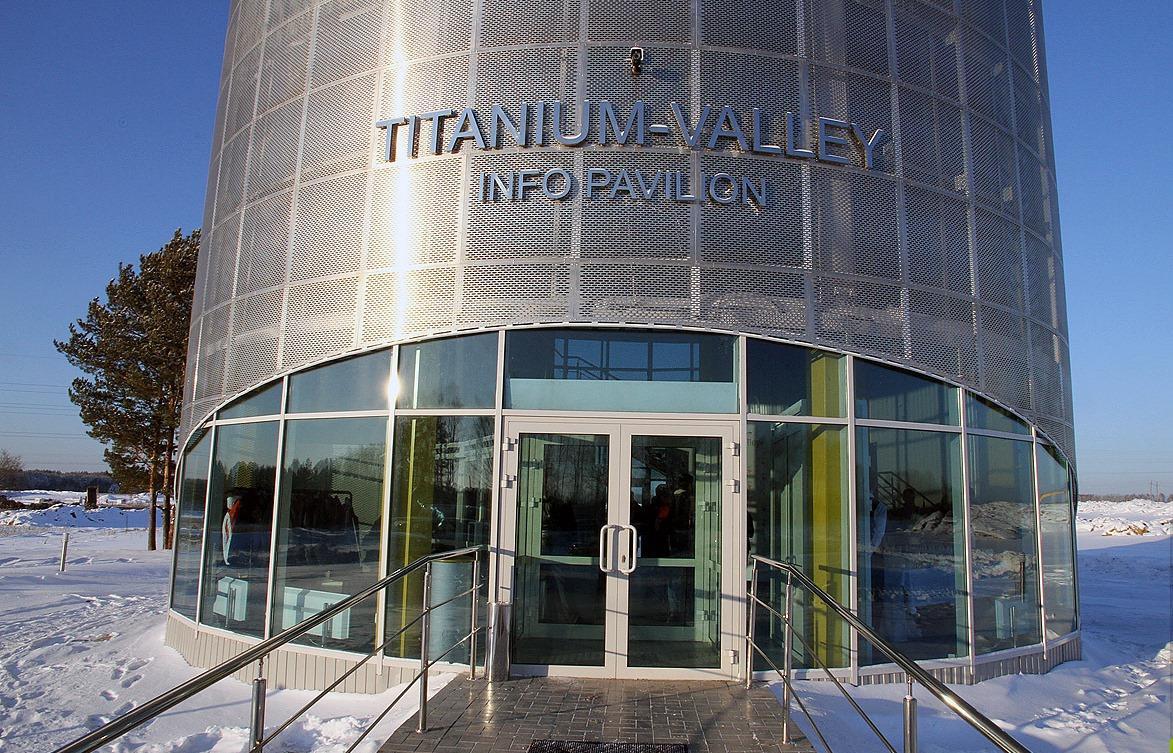 Банк «Открытие» инвестирует 9 млрд рублей в строительство инновационного завода в Титановой долине - новости Афанасий