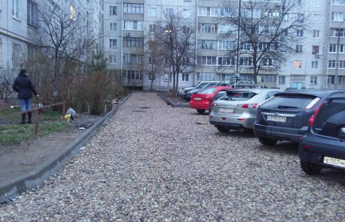 Регионы смогут сами регулировать количество парковочных мест в городах - новости Афанасий