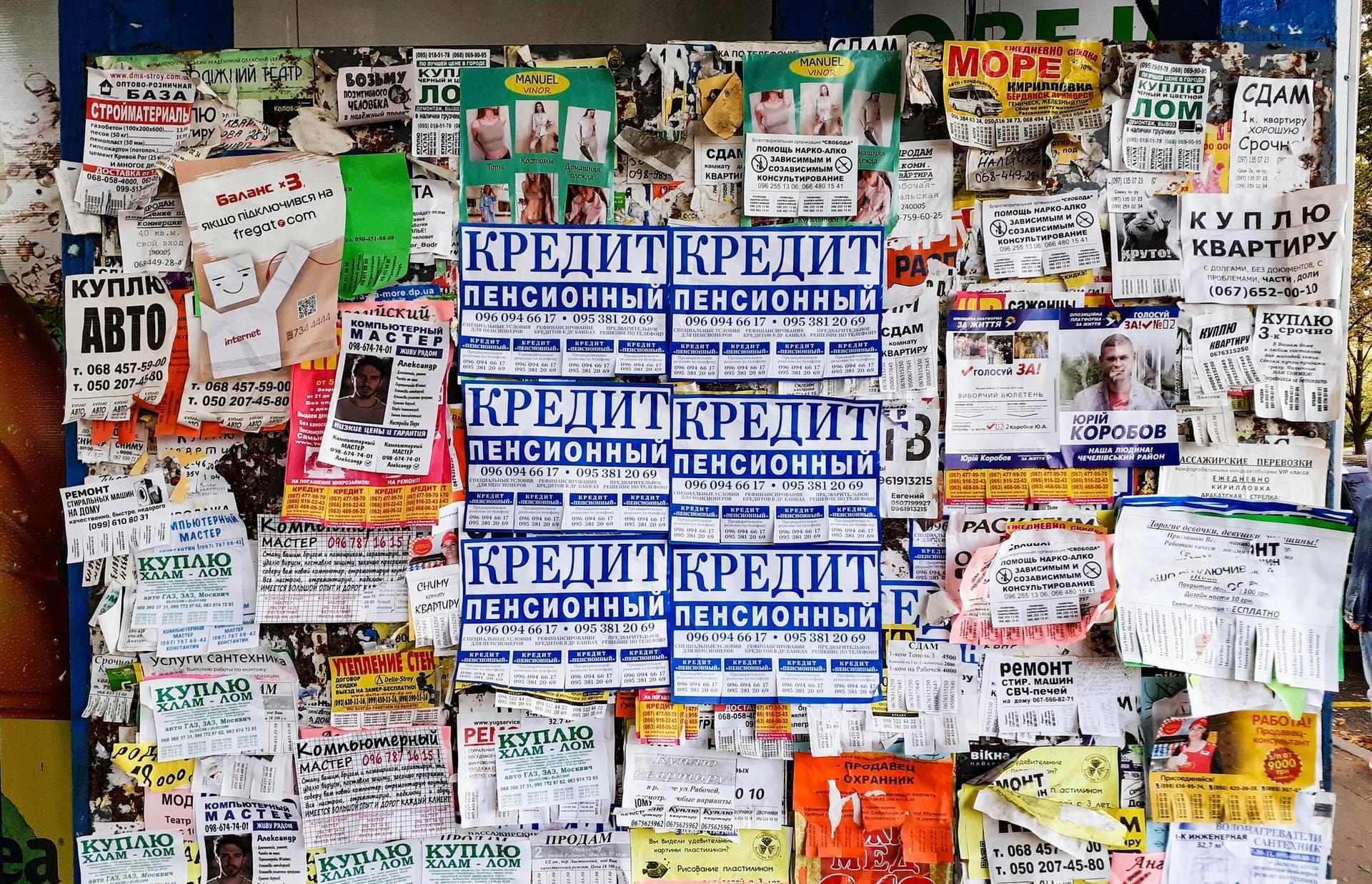 Бизнесу и жителям Тверской области реструктурировано кредитов на 9млрд рублей - новости Афанасий