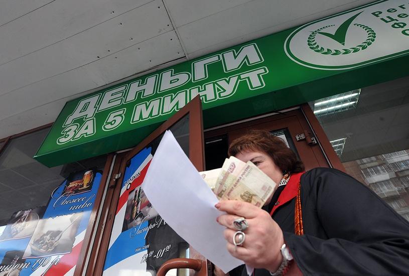 Тверской бизнес пошел в конторы микрозаймов