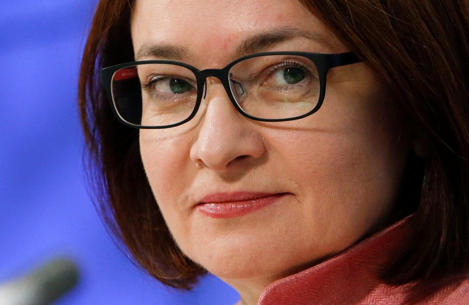 Глава Банка России проведет открытый онлайн-урок для школьников  - новости Афанасий