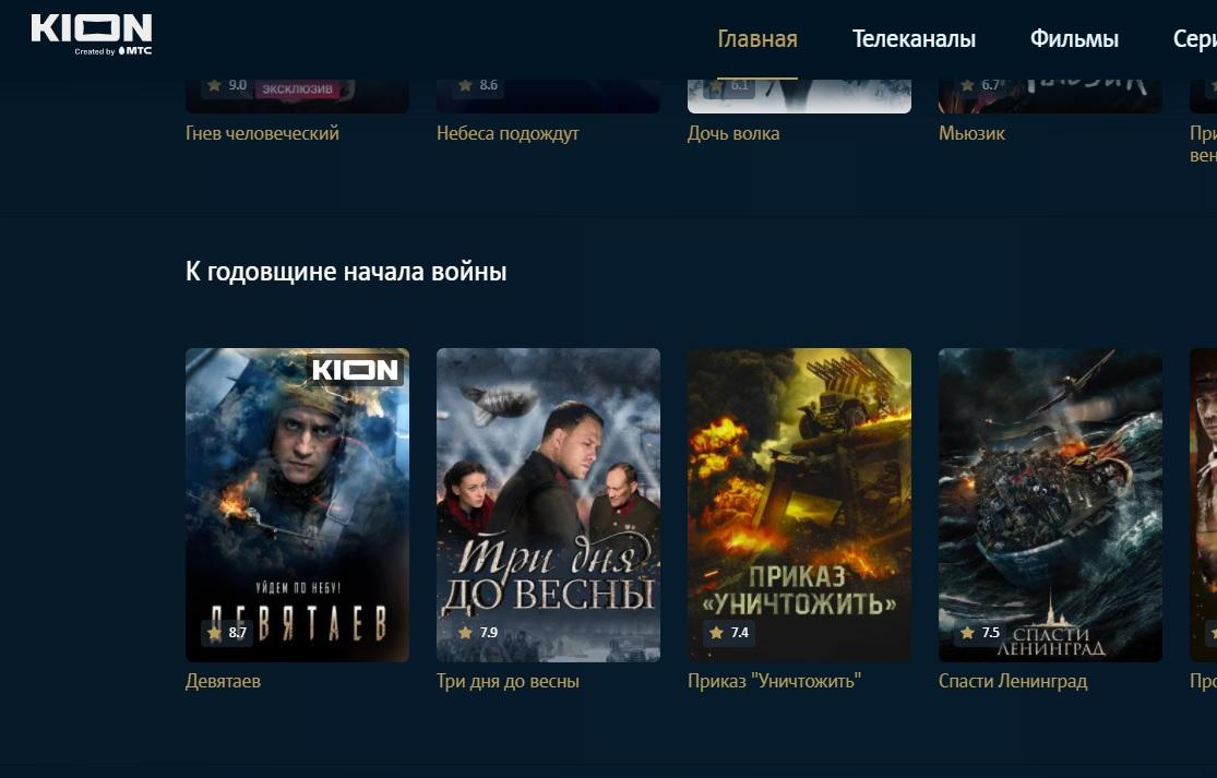 KION покажет эксклюзивное кино о ветеранах Ленинграда