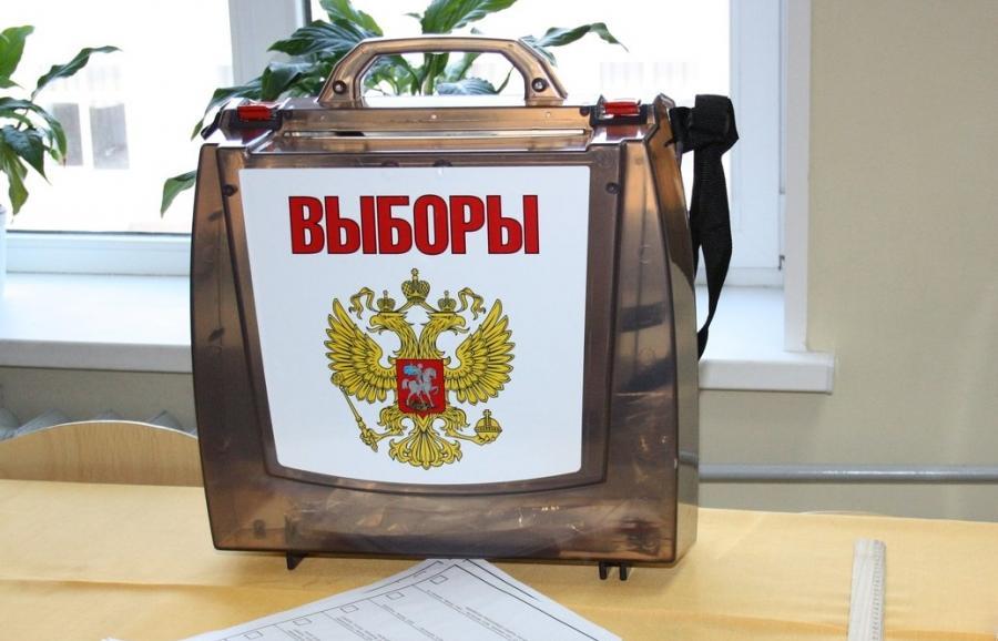 Избирком отказал в регистрации одному кандидату в парламент Тверской области - новости Афанасий