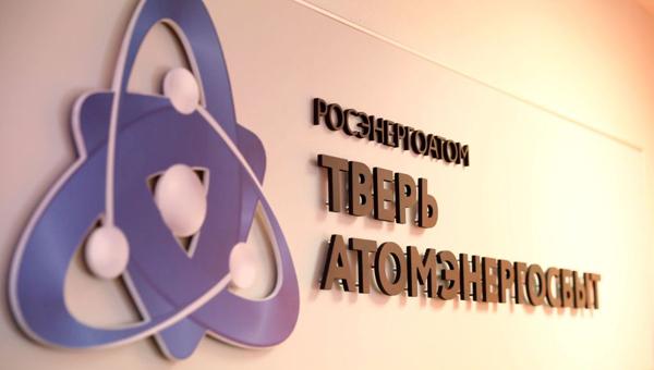 АтомЭнергоСбыт организует доставку платежно-расчетных документов юридическим лицам Тверской области в электронном формате - новости Афанасий