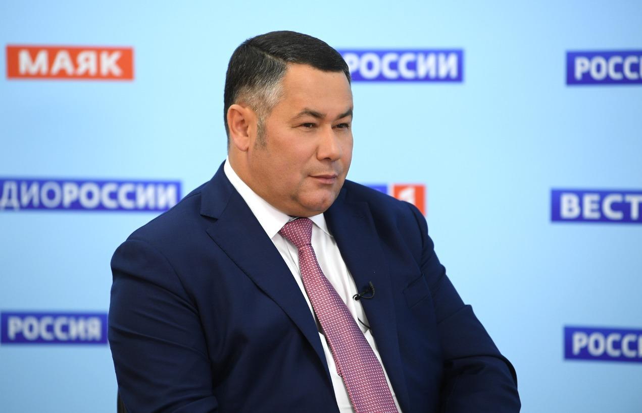 В Тверской области школьные каникулы пройдут в штатном режиме - новости Афанасий