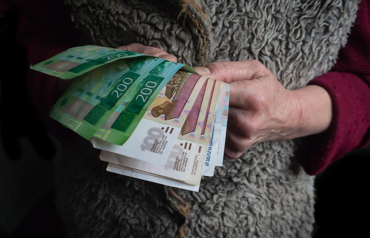 Пенсионеры получат денежную выплату в августе - новости Афанасий