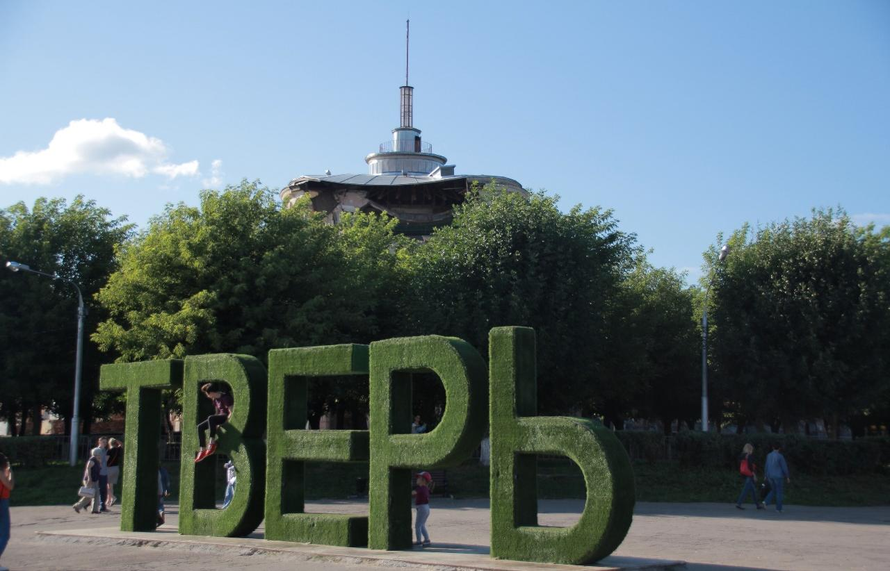 В президентский список памятников для срочного восстановления вошел Речной вокзал  - новости Афанасий
