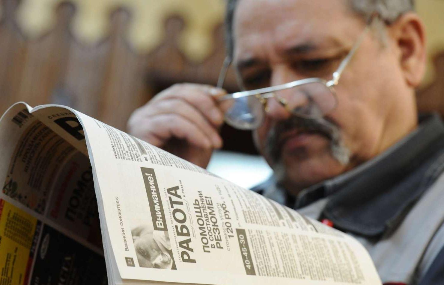 Правительство продлило упрощенный порядок регистрации безработных - новости Афанасий