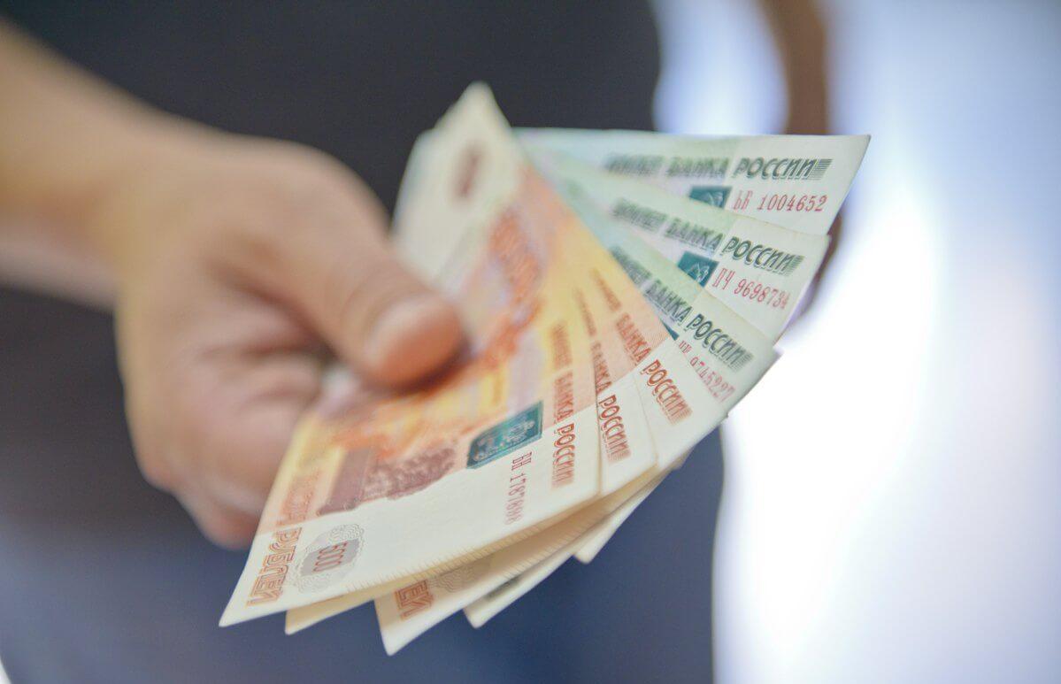 Тверская область получила деньги на выплаты многодетным - новости Афанасий
