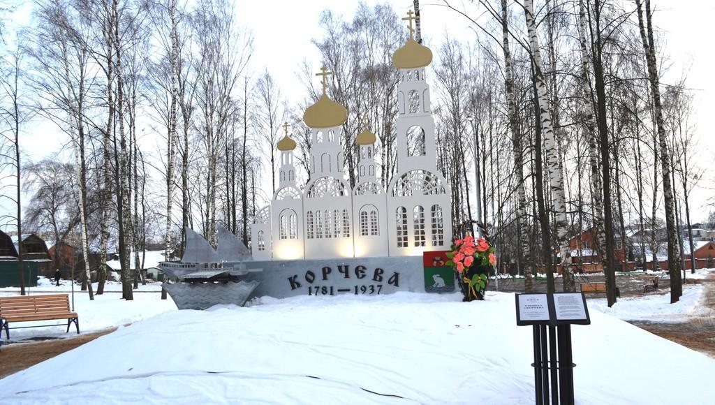 В Конаково Тверской области открыли памятник затопленному городу Корчеве - новости Афанасий