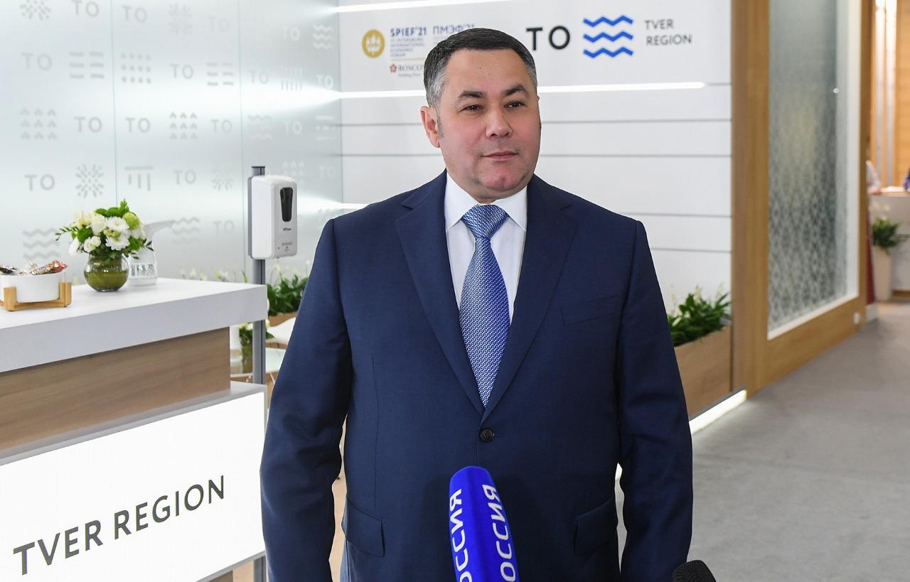 Игорь Руденя вошел в рейтинг «Губернаторская повестка» в связи с подписанным соглашением с ГК «Автодор» - новости Афанасий