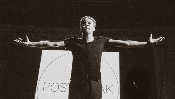 Тверитян приглашают на премьеру моноспектакля Insomnia