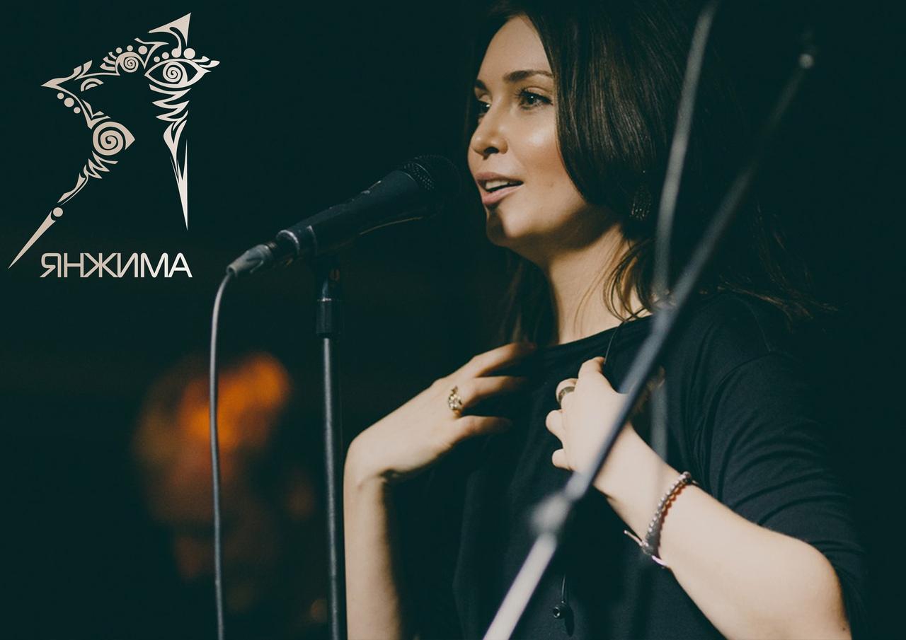 В Твери состоится сольный концерт Янжимы - новости Афанасий