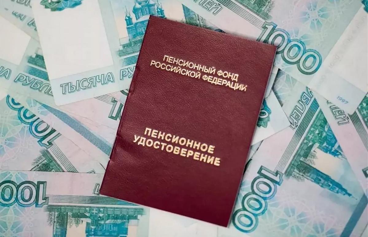 В Правительстве решают, для кого из россиян пенсия наступит раньше обычного - новости Афанасий