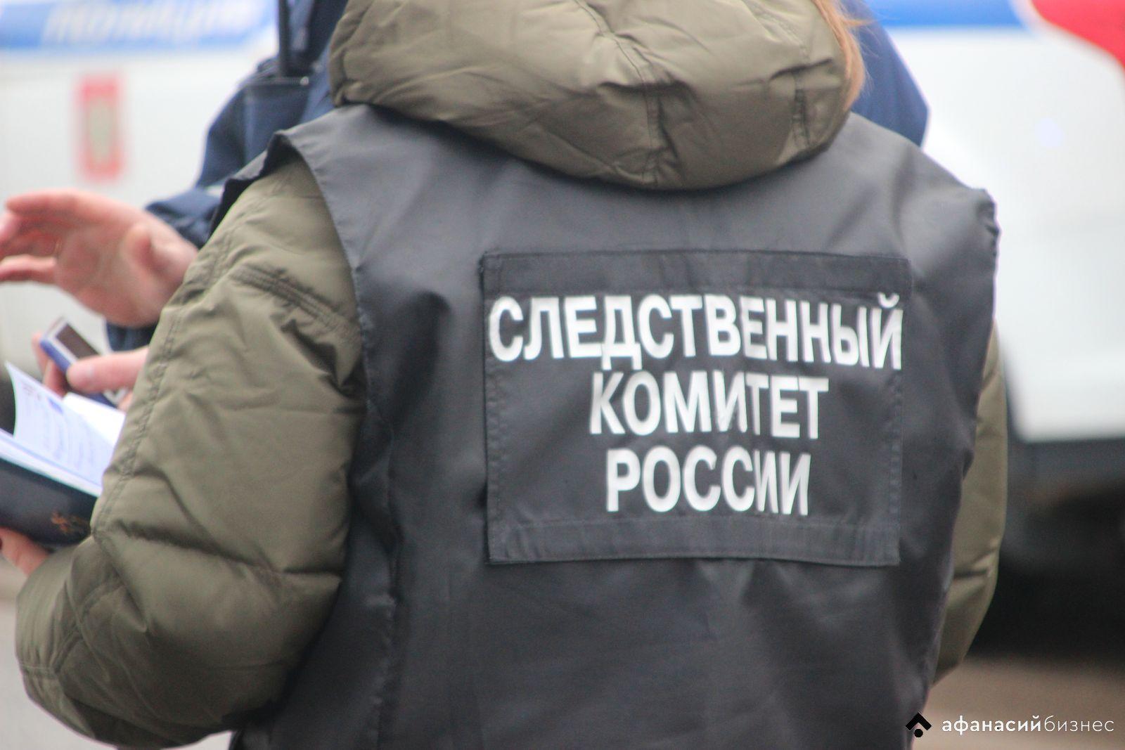 Следователи проверяют информацию об издевательстве над грудным ребенком в Тверской области - новости Афанасий