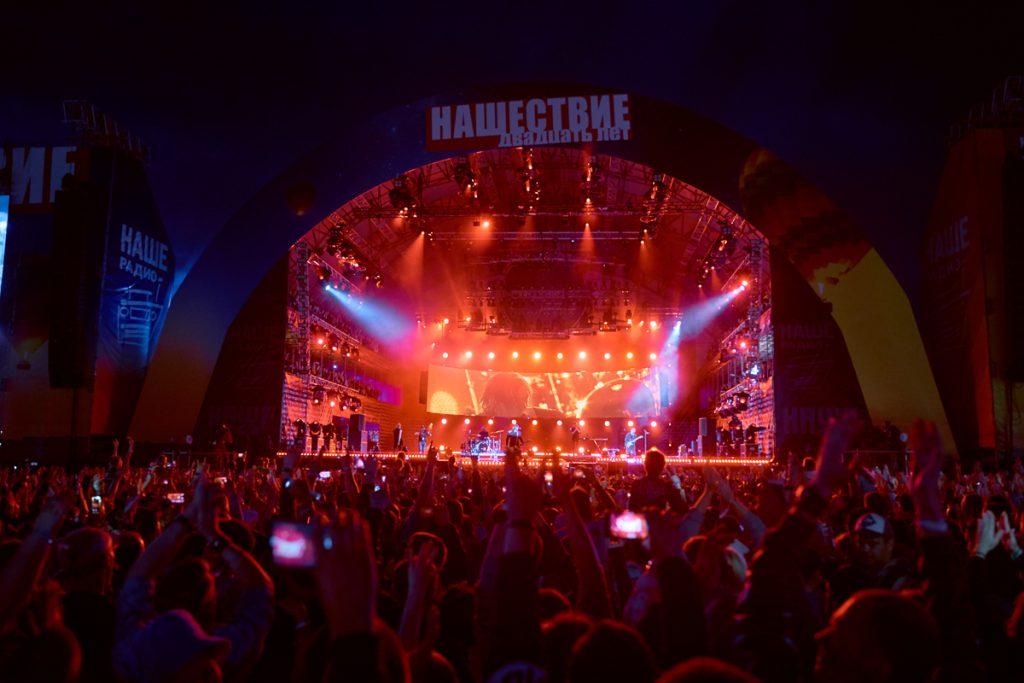 Организаторы «Нашествия 2020» верят, что фестиваль состоится - новости Афанасий