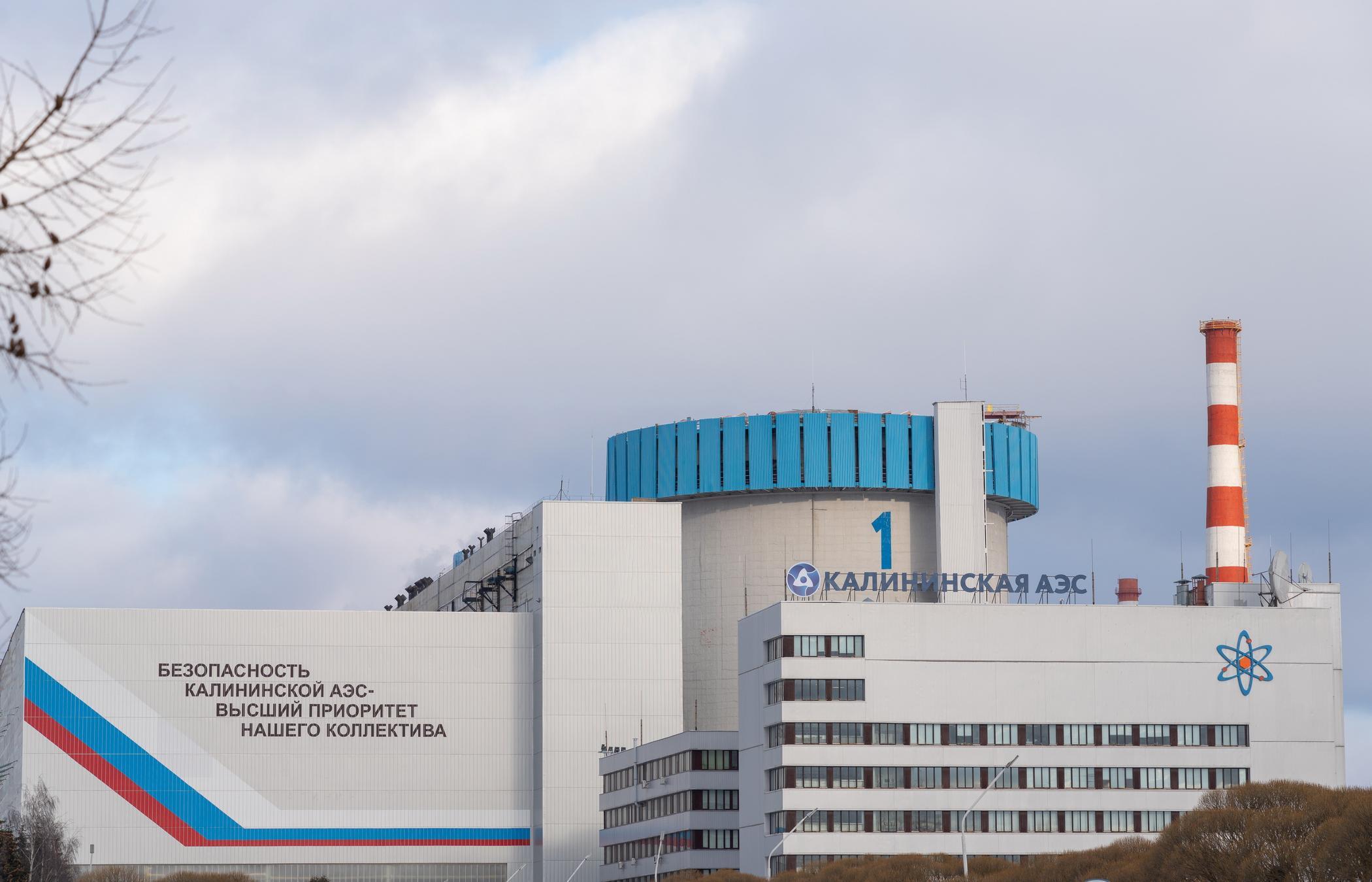 Калининская АЭС обеспечила почти 716 млн рублей дополнительной выручки с начала 2021 года - новости Афанасий