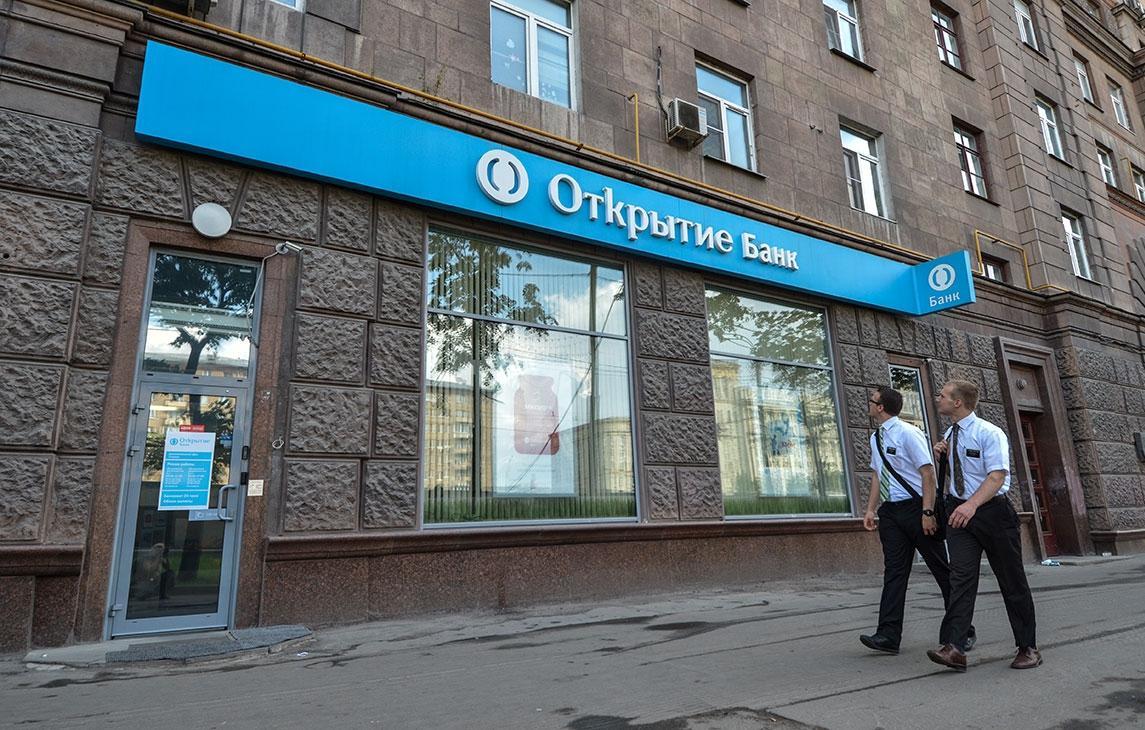 Банк «Открытие» в регионах Центральной России выдал кредитов предпринимателям на сумму более 3 млрд рублей