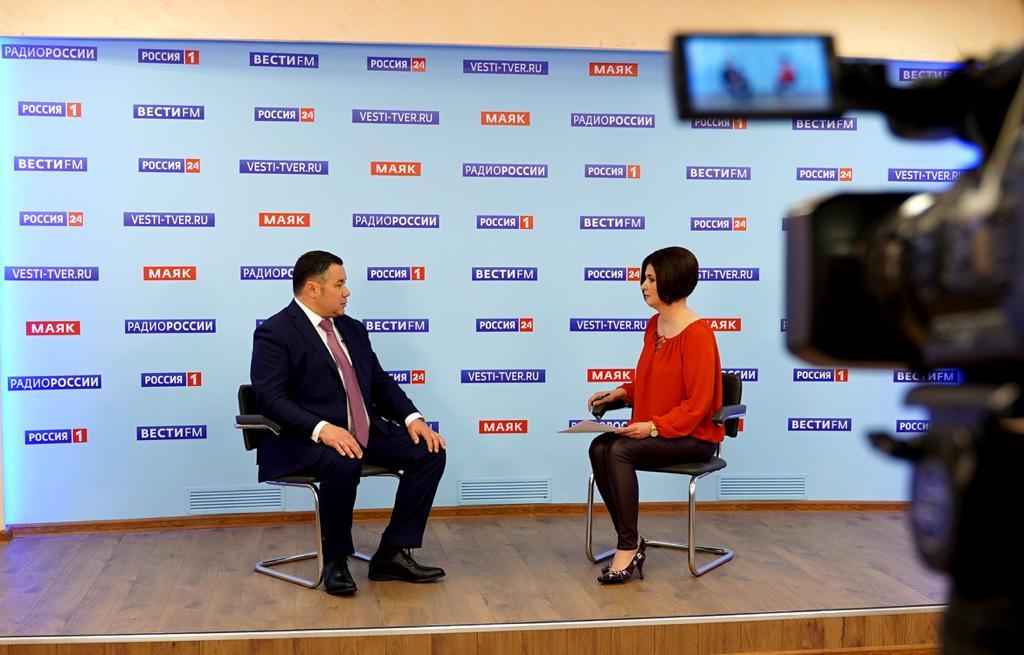 Игорь Руденя в прямом эфире ответил на вопросы по актуальным темам - новости Афанасий