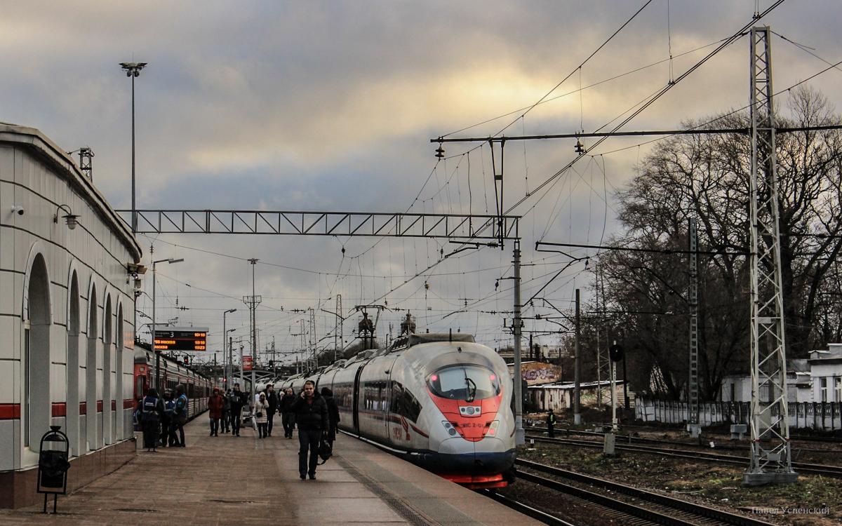РЖД отменяет более 50 поездов дальнего следования - новости Афанасий