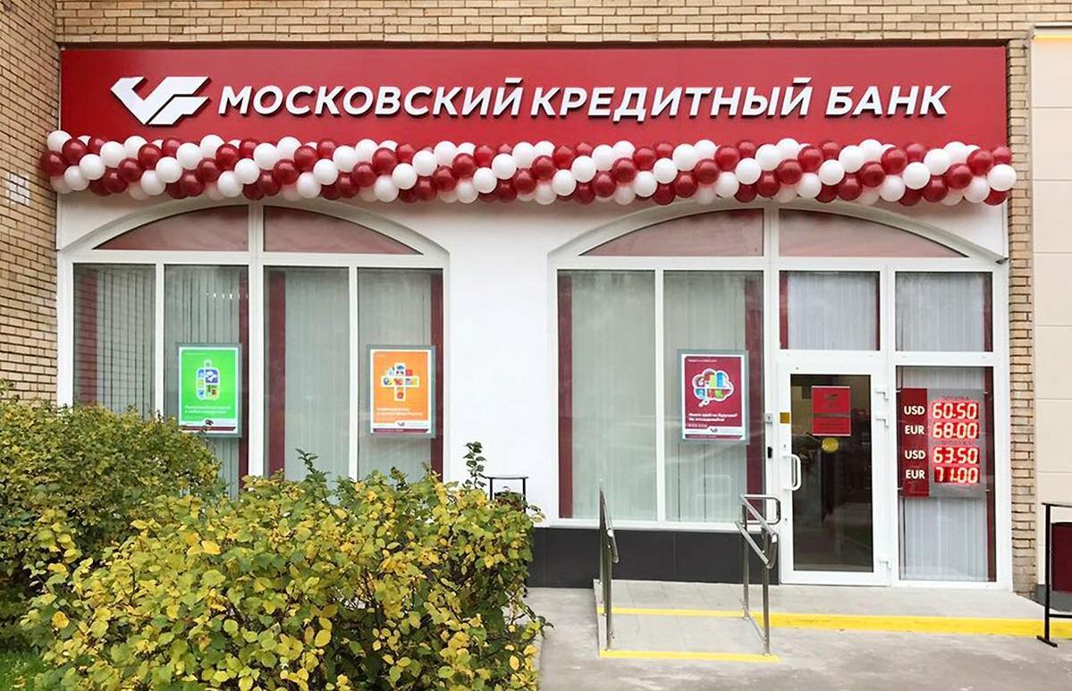 МКБ профинансирует строительство линии электропередач для Нежданинского месторождения - новости Афанасий
