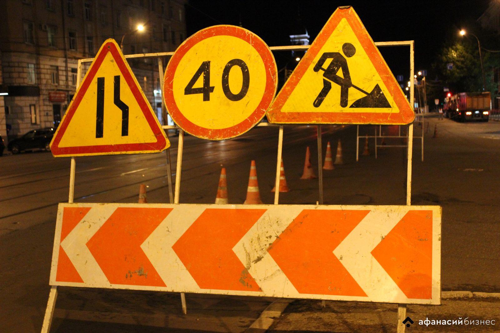 МУП «ЖЭК» в Твери закупит 600 дорожных знаков - новости Афанасий