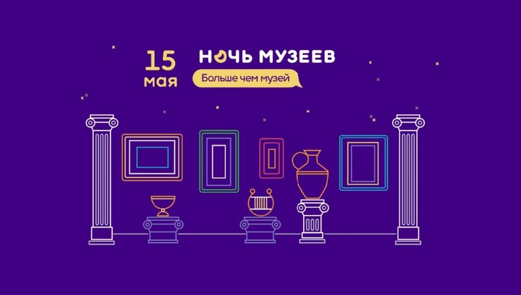 «Ночь музеев-2021» в Твери: лекции, выставки, мастер-классы и вечерняя экскурсия по городу - новости Афанасий