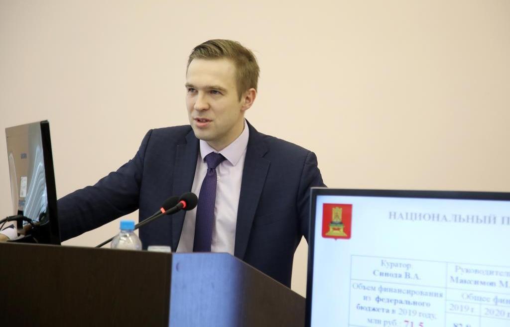 Отправлены в отставку министр здравоохранения и главный по безопасности в Тверской области - новости Афанасий