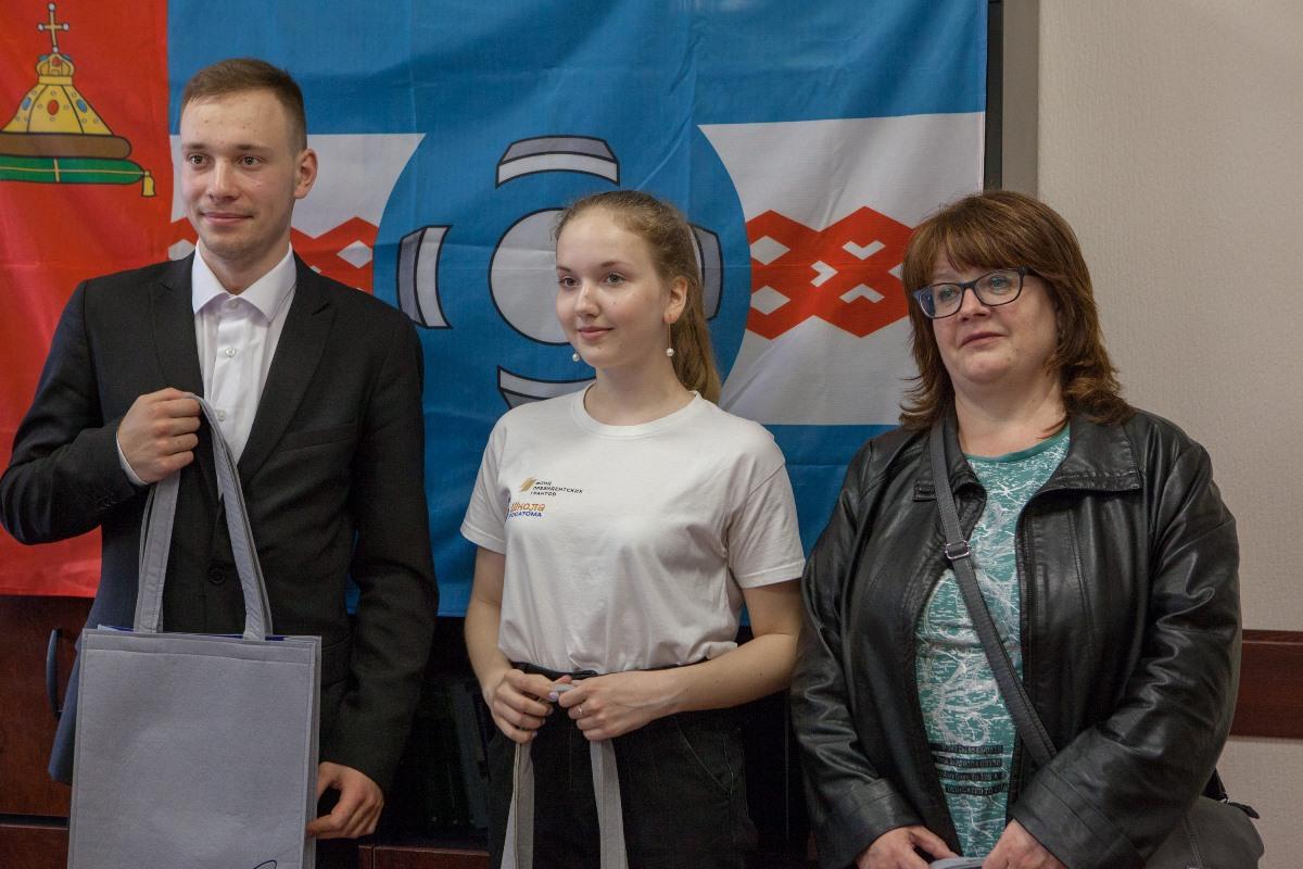 Удомельские школьники откроют эстафету «Школы Росатома» на Камчатке