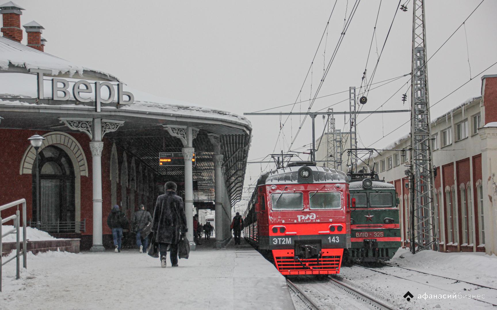 На железнодорожном вокзале Твери теперь можно купить билет на автобусы до районных центров - новости Афанасий