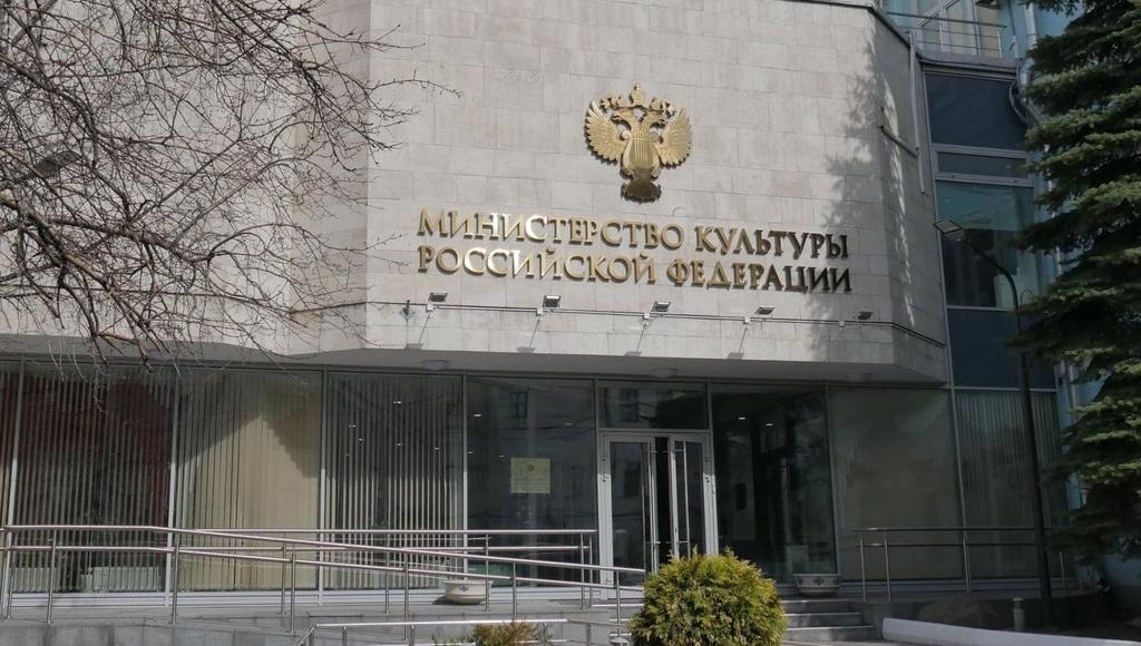 Минкульт РФ принимает заявки на финансирование сохранения объектов культурного наследия